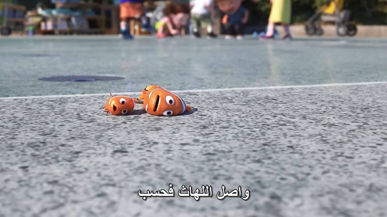 Finding Dory (2016) مترجم