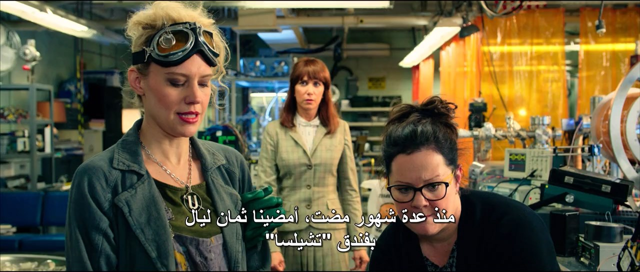 Ghostbusters (2016) مترجم