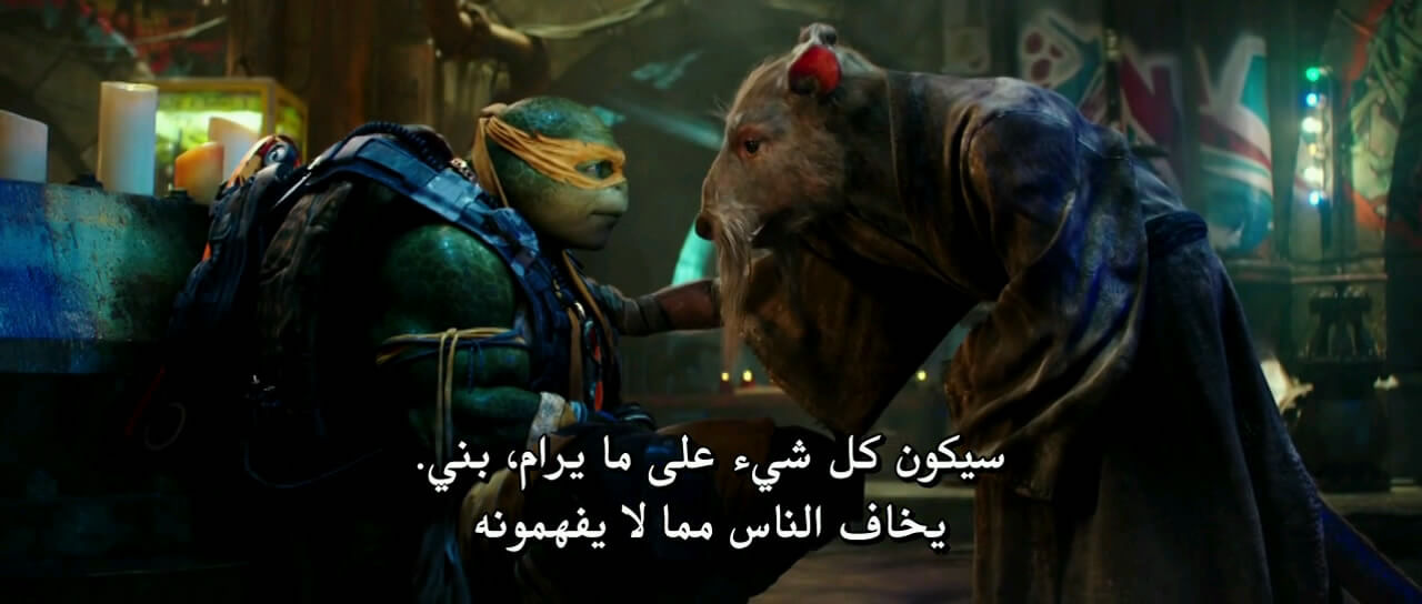 Teenage Mutant Ninja Turtles: Out of the Shadows (2016) مترجم