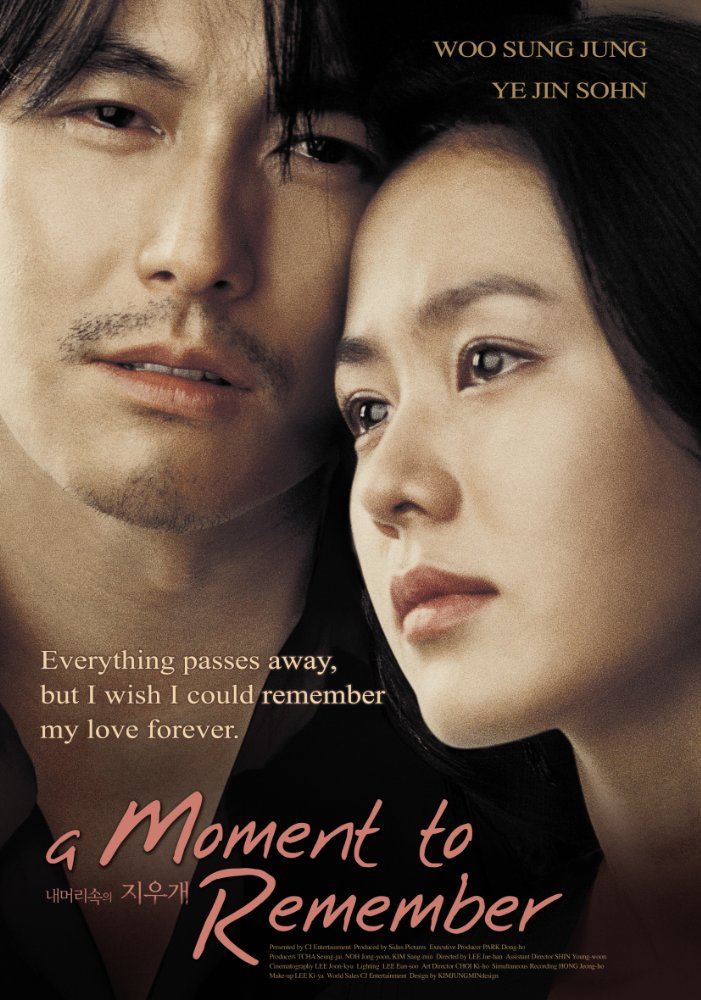 A Moment to Remember 2004 cut