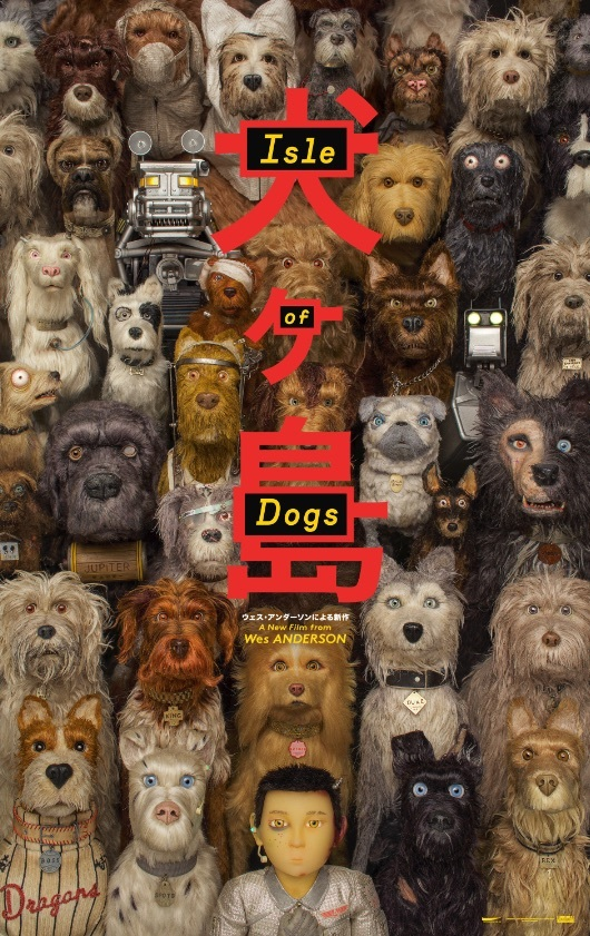 Isle of Dogs 2018 Cut