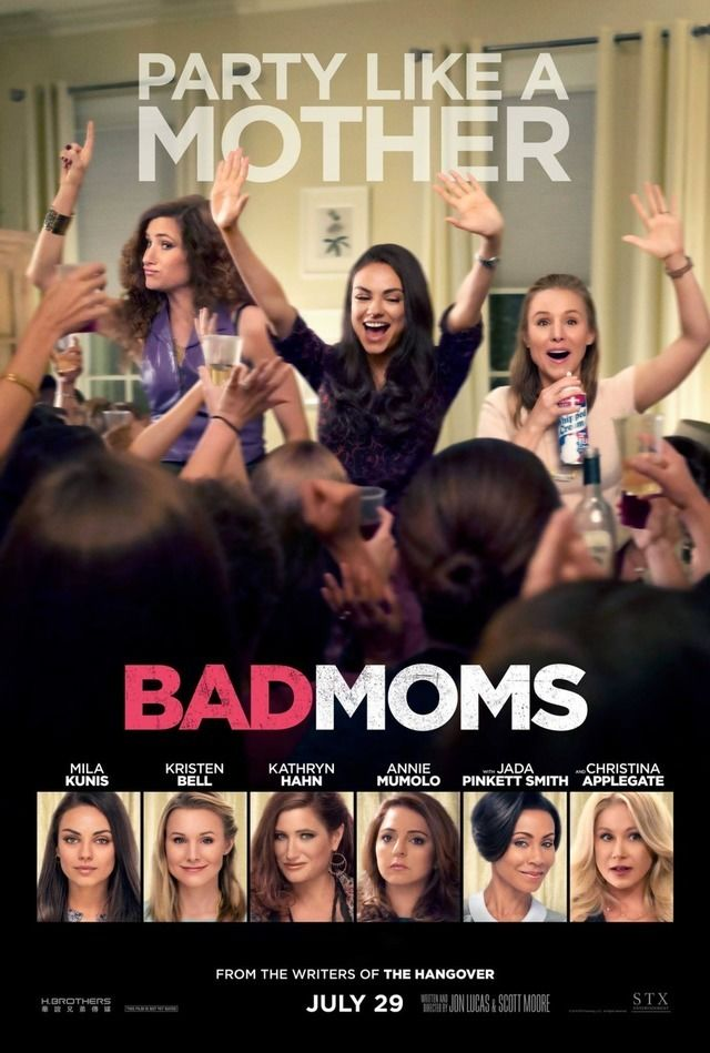 Bad Moms 2016 Cut