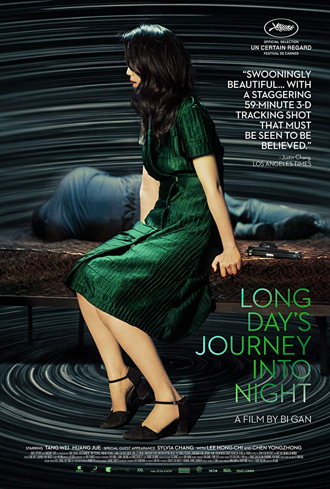 2018 Long Day's Journey Into Night