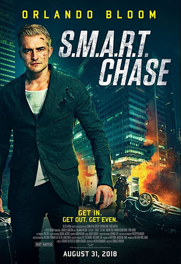 S.M.A.R.T. Chase 2017 Cut